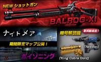 Balrog11 needler kcobra gold poisoning2 japan poster