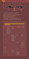 Crossbowex poster korea