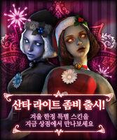 Santalightzombie poster korea