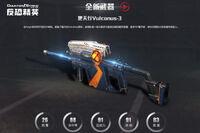 Vul3china
