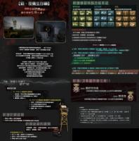 Zshelternew taiwan poster