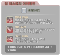 Tooltip tdm item 2