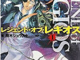 Legend of Regios(Novel)