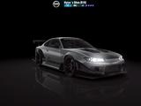 Kiyiya's Nissan Silvia (S15)