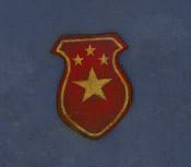 Tm separatist upperbody symbol