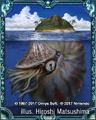 Giant Nautilus.png