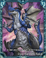 Great Dragon Super W.png