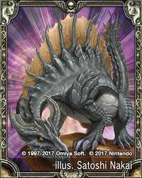 Massive Dragon Super.png