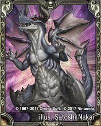 Great Dragon Super.png