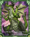 Great Dragon Super E.png