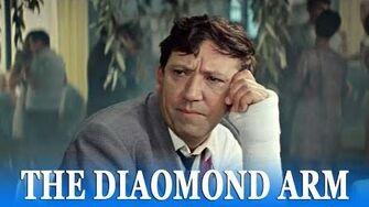 The_Diamond_Arm_with_english_subtitles