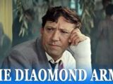 The Diamond Arm