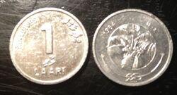 1 laari coin.jpg