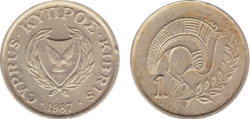 Cyprus cent 1987.png