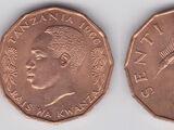 Tanzanian 5 senti coin