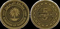 Bahrain 5 fils 2009.png