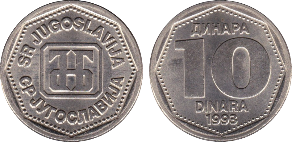 State emblem Yugoslavia 1984-10 Dinara Copper-Nickel Coin
