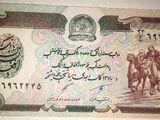 Afghan 500 afghani banknote