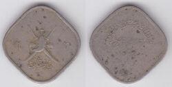 Oman 2 baisa 1946.jpg