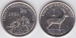 Eritrean cent 1997.jpg