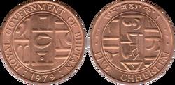 Bhutan 5 chhertum 1979 WCG.png