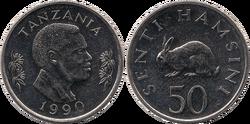 Tanzania 50 senti 1990.png