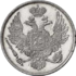 Platinum coin6r 1835.png