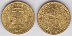 STD 50 centimo 1977.jpg