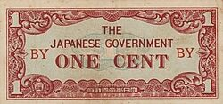 Burma cent BY.jpg