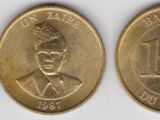 Zairean 1 zaire coin