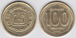 Yugoslavia 100 dinara 1993 im1.jpg