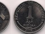 Maldivian 1 rufiyaa coin