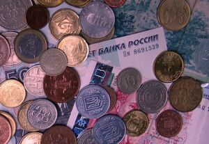 Banknotes and coins.jpg