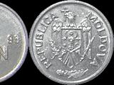 Moldovan 1 ban coin