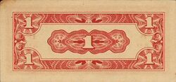 Burma cent note 1942 rev.jpg