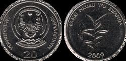 Rwanda 20 francs 2009.png