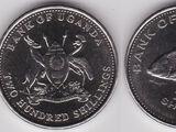 Ugandan 200 shilling coin