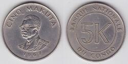 DRC 5 makuta 1967.jpg