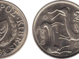Cypriot 2 cent coin