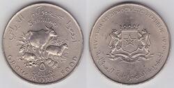 Somalia 5 shillings 1970.jpg