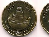 Maldivian 25 laari coin