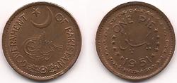 Pakistan pie 1951.png