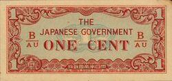 Burma cent note 1942 obv.jpg