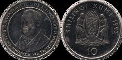 Tanzania 10 shillings 1993.png