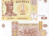 National Bank of Moldova