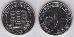 Sudan 1 pound 2011.jpg