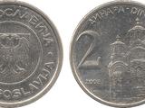 Yugoslav 2 dinar coin