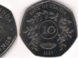 Ugandan 10 shilling coin