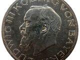Bavarian 2 mark coin