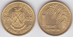 Guinea 1 franc 1985.jpg